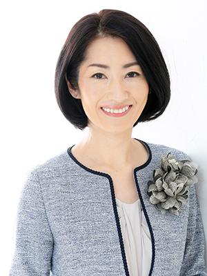 田村 綾子